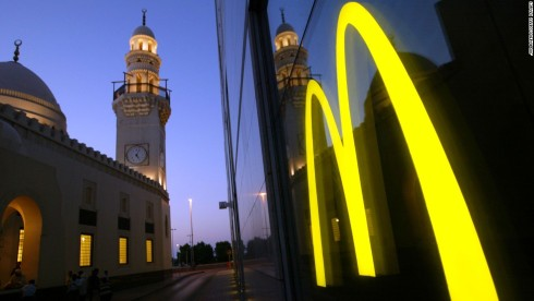 mcdonalds-bahrain-horizontal-large-gallery