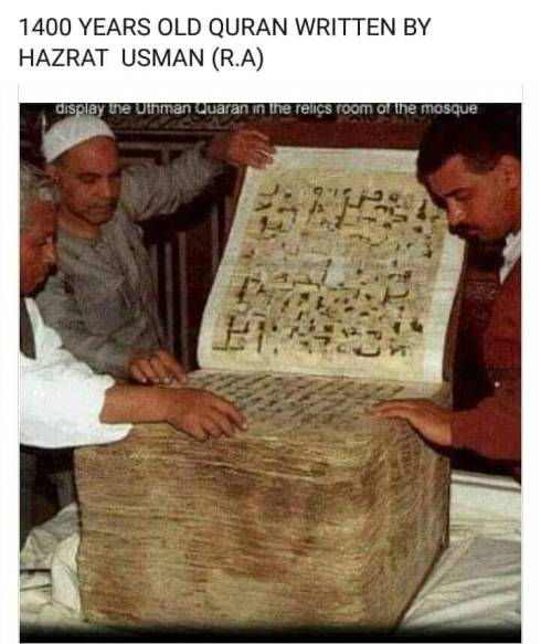 Old copy of Qur'an
