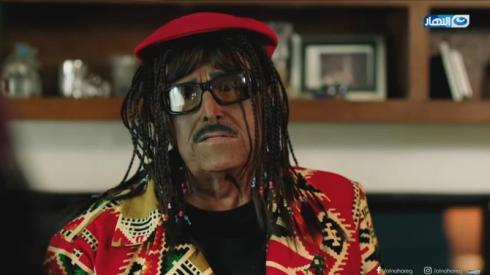 Arab in blackface